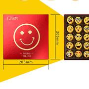 諾梵 萌趣創意笑臉我愛你款 巧克力禮盒 250g