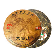 东方甘霖 2013年大雪山古树 普洱生茶 357g