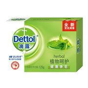 滴露  健康香皂 植物呵護 125g/塊 10塊/組