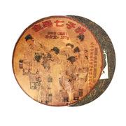 東方甘霖 2013年金毫七子餅 普洱茶 357g
