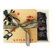 東方甘霖 老茶頭 500g 兩盒裝 普洱茶 500g*2