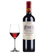 摩根 银伯爵 13.5度 法国鲁西荣AOC 干红葡萄酒 750ML