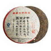 東方甘霖 1403普洱熟餅 普洱茶 357g