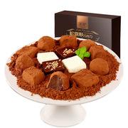 諾梵 8口味經典松露型 巧克力 400g