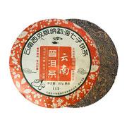 東方甘霖 113普洱熟餅 普洱茶 357g