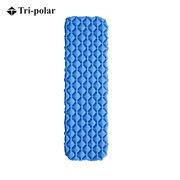 三极 TP1139 户外折叠便携充气床垫 190*59cm 蓝色