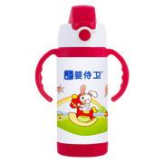 婴侍卫 F721-A 安全锁扣儿童保温水壶(红色手把)350ML 350ML 随机色