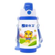 婴侍卫 F722-B 安全锁扣儿童保温水壶(蓝色背带) 350ML 随机色