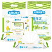 嬰侍衛 C814(3連包*3提) 嬰兒手口濕巾 80片*9包 隨機色