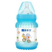 婴侍卫 PP921 宽口径玻璃奶瓶 150ML/5安士 随机色
