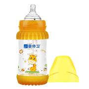 婴侍卫 PP922 宽口径玻璃奶瓶 240ML/8安士 随机色