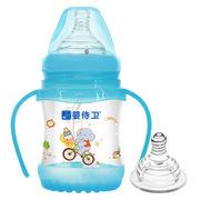 婴侍卫 PP923 宽口径握把吸管玻璃奶瓶 150ML/5安士 随机色
