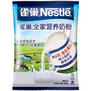 雀巢  全家营养奶粉 300g/袋 4袋/组