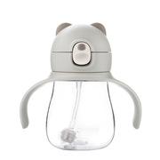 卓理 BEC01-GY 小熊防噴吸管杯300ml  灰色