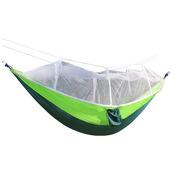 三极 TP1118 防蚊虫超轻便携式吊床 260*140cm 苹果绿色