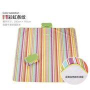 三极 TP1201 户外野餐垫防潮垫 彩虹条 200*140cm