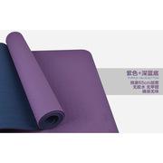 三极 TP1506 无味瑜伽垫健身垫双层 183*65cm*6mm 紫色