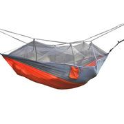 三極 TP1118 防蚊蟲超輕便攜式吊床 260*140cm 青灰色