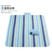 三极 TP1201 户外野餐垫防潮垫 蓝彩条 200*140cm