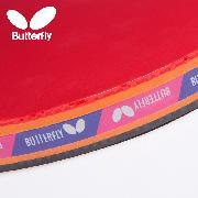 蝴蝶 TBC502-橫 Butterfly乒乓球拍(橫)