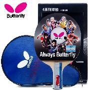 蝴蝶 TBC401-直 Butterfly乒乓球拍(直)