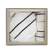 金號 HY3118 清然/系列-15  浴巾方巾毛巾禮盒裝 70*34cm、35*33cm、70*140cm 米白色