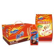 阿華田  燕麥片525g*2燕麥乳可可味禮盒 5000g   禮品袋