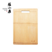 张小泉 W70090000 本真整竹砧板