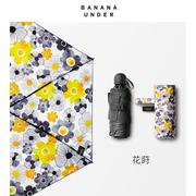 蕉下 F.2.76320701 口袋傘系列五折傘(花蒔)  炫彩色  撐開高*直徑:53*92折疊高*直徑:18.7*6