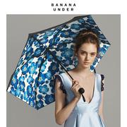 蕉下 F.2.76330501 口袋傘系列五折傘(梅芷)  炫彩色  撐開高*直徑:53*92折疊高*直徑:18.7*6