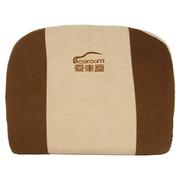 爱车屋 I-009B 太空棉倍贴腰枕 40*33CM 米色 16个/箱,PVC胶袋+彩卡