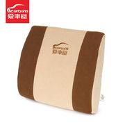 愛車屋 I-121B 舒適腰枕 36.5*37CM 米色 20個/箱,PVC膠袋+彩卡