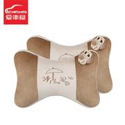 愛車屋 NB-001KT-1 太空棉骨頭枕2個入 33*20CM 米色 12對/箱,PVC膠袋+彩卡
