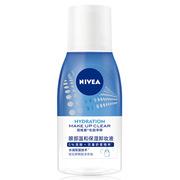 妮維雅  妝顏凈釋眼部溫和卸妝液125ml 2瓶/組