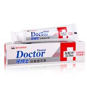牙博士  加配疗抗敏感牙膏120g 4瓶/组
