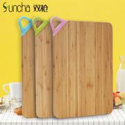 双枪  竹砧板切菜板实竹厨房家用方形擀面板案板侧压砧板 340×240×17mm