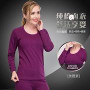 恒源祥 ZC60024 女士全棉36支內衣套裝 160 紫羅蘭色