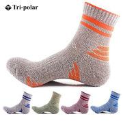 三极 TP3325 户外袜中帮吸湿排汗速干袜透气除臭袜运动袜 五双装 灰色