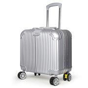 伊维杰 C8007# 时尚旅行箱手拉铝框拉杆箱万向轮行李箱子男女登机 16寸