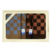 金号 HY3168 格拉斯哥/系列-14 两浴巾两方巾两毛巾礼盒装 70*140、76*34、35*35cm 随机色