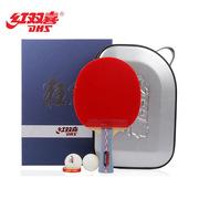 紅雙喜 No.2 狂飚橫拍雙面反膠乒乓球拍