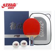 紅雙喜 No.1 狂飚橫拍雙面反膠乒乓球拍