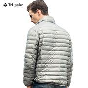 三極 TP9069 秋冬立領輕薄羽絨服男士長袖短款胖加大碼新款羽絨服 XL/180   銀灰色