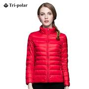 三極 TP9062 女士超輕立領薄款羽絨服 M/160   紅色