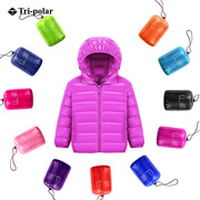 三極 TP5369 冬季新款兒童棉服 中小童輕薄款帶帽男女加厚中長款兒童棉衣外套 150   玫紫