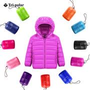 三極 TP5369 冬季新款兒童棉服 中小童輕薄款帶帽男女加厚中長款兒童棉衣外套 130   玫紫