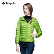 三極 TP9061 女士輕薄短款連帽修身防寒大碼羽絨服 L/165   果綠色