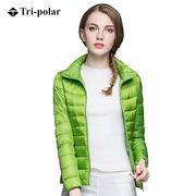 三極 TP9062 女士超輕立領薄款羽絨服 XL/170   綠色