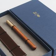 清樸堂 筆+筆套 知書 2件套