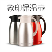 象印 SH-HA15C-XA 不锈钢真空保温壶 1.5L